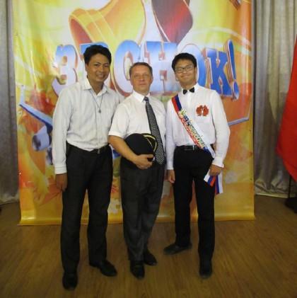 Du học Nam Phong - Nguyễn Đức Minh - Tân sinh viên của trường Amsterdam University of Applied Sciences